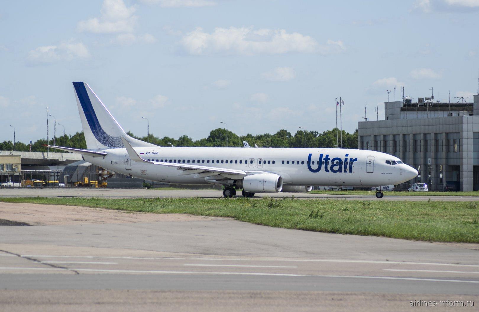 Боинг-737-800 авиакомпании Utair следует на взлет в аэропорту Внуково