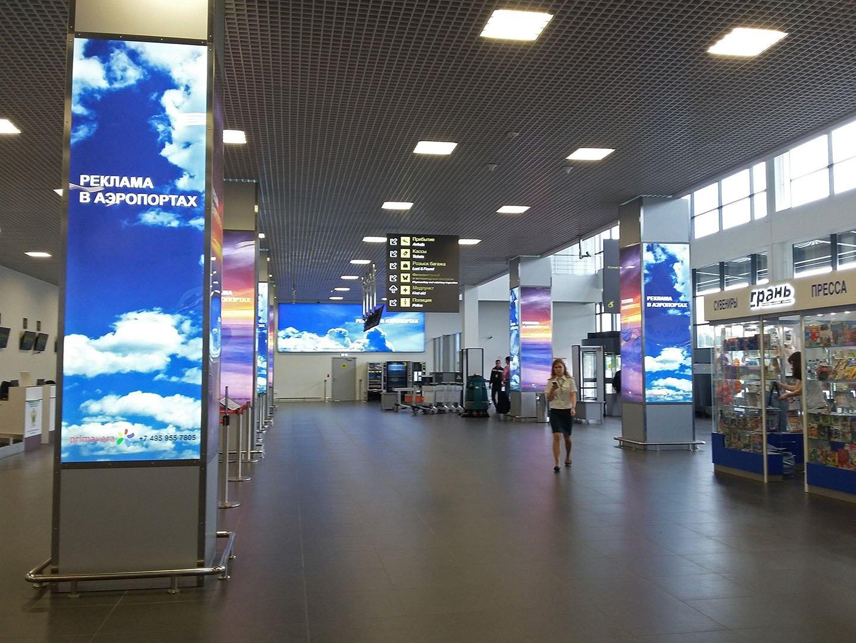 Общий зал в пассажирском терминале аэропорта Жуковский