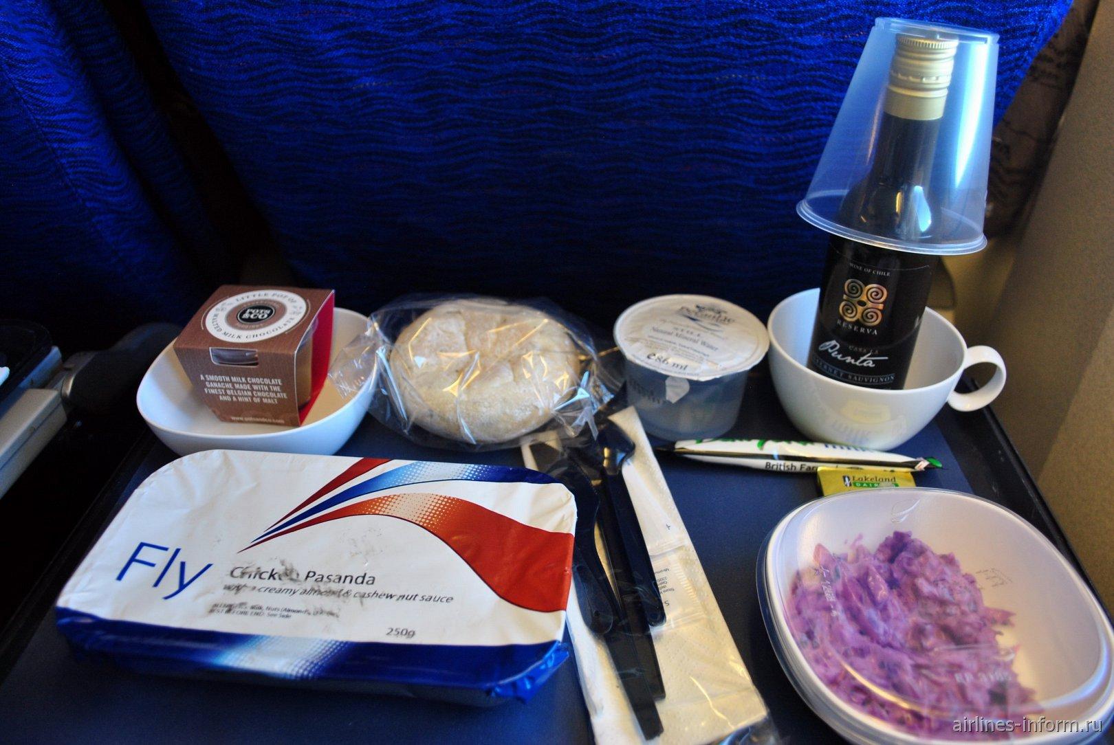 Бортовое питание на рейсе Лондон-Мехико Британских авиалиний
