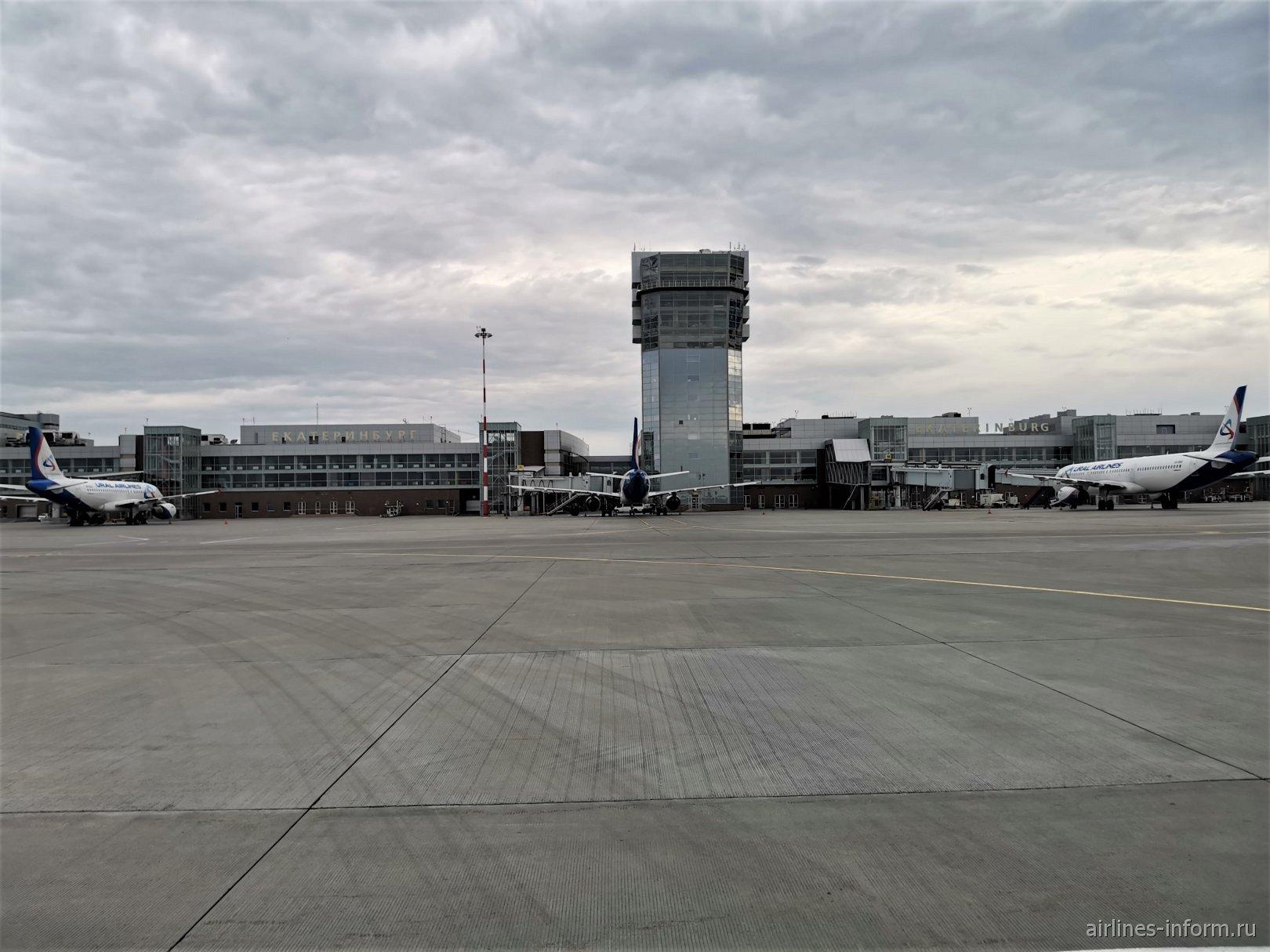 Перрон и диспетчерская башня аэропорта Кольцово