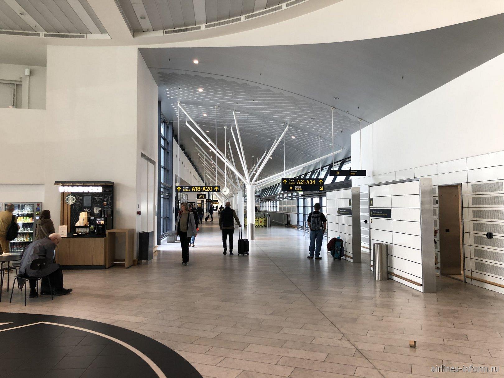 Галерея к гейтам в зоне F терминала 2 аэропорта Копенгаген Каструп