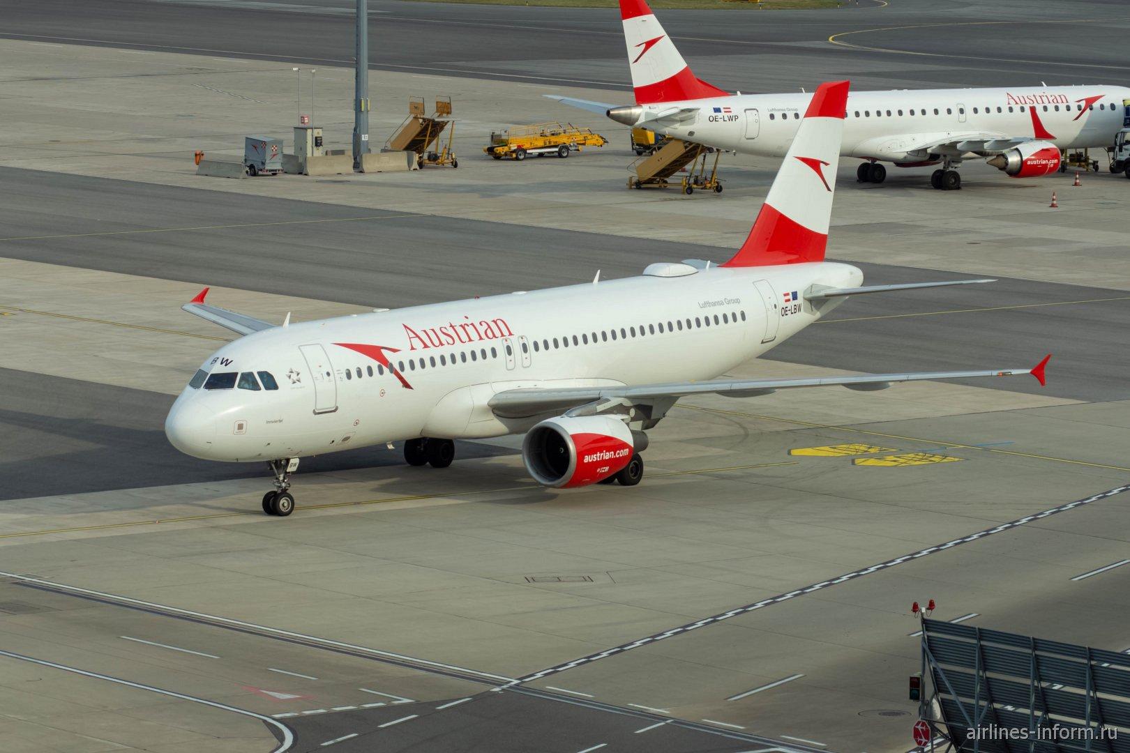 Airbus A320 OE-LBW авиакомпании Austrian в аэропорту Вена Швехат