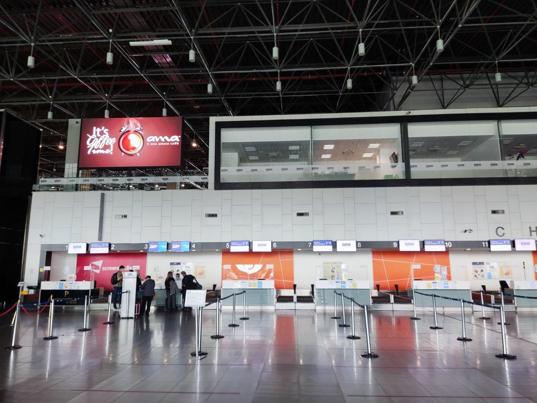 Зона регистрации в аэропорту Скопье