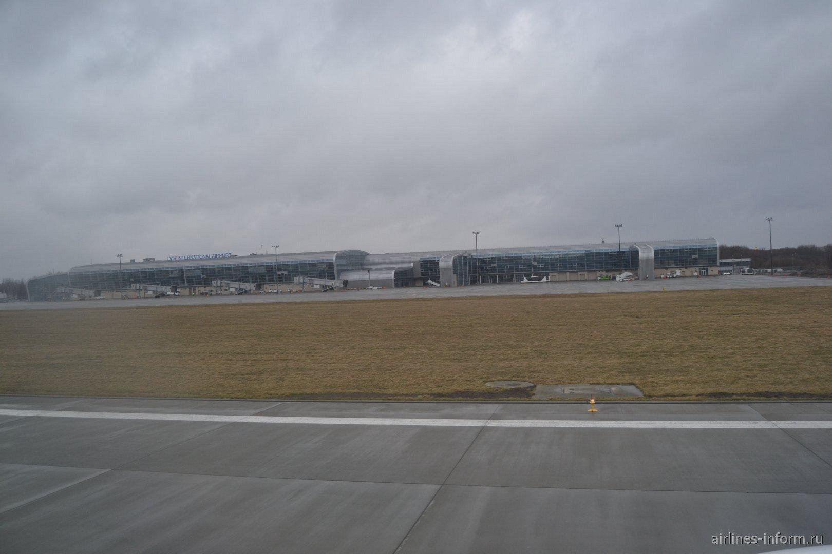 Пассажирский терминал аэропорт Львов имени Данилы Галицкого