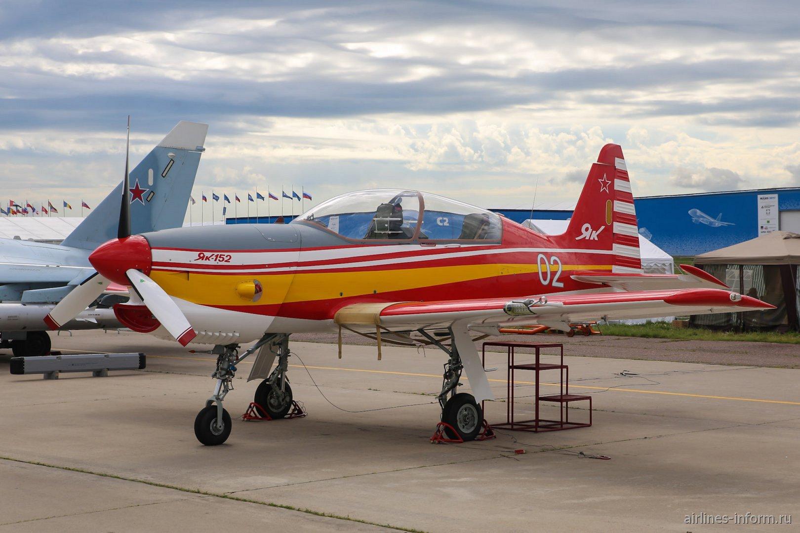 Учебный самолет Як-152 на авиасалоне МАКС-2017