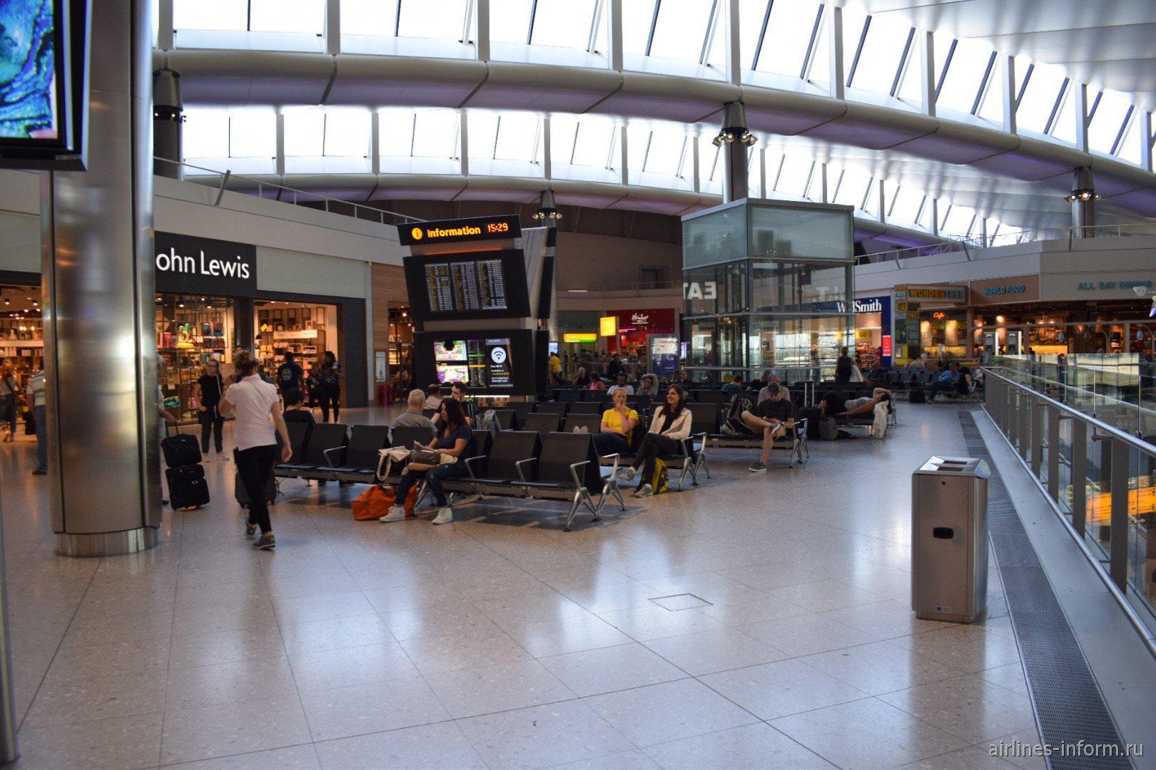 В чистой зоне терминала 2 аэропорта Лондон Хитроу