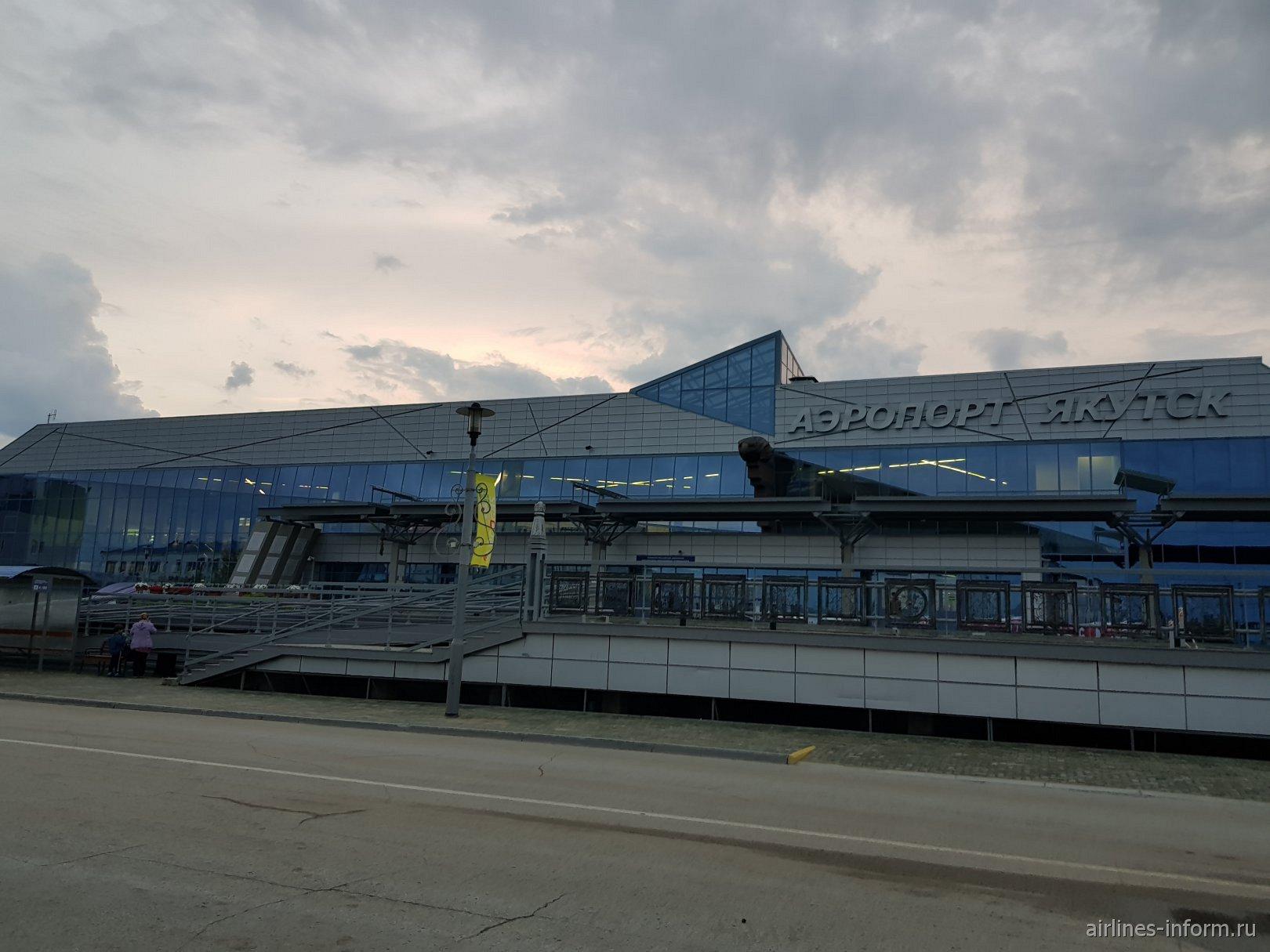 Пассажирский терминал внутренних рейсов аэропорта Якутск
