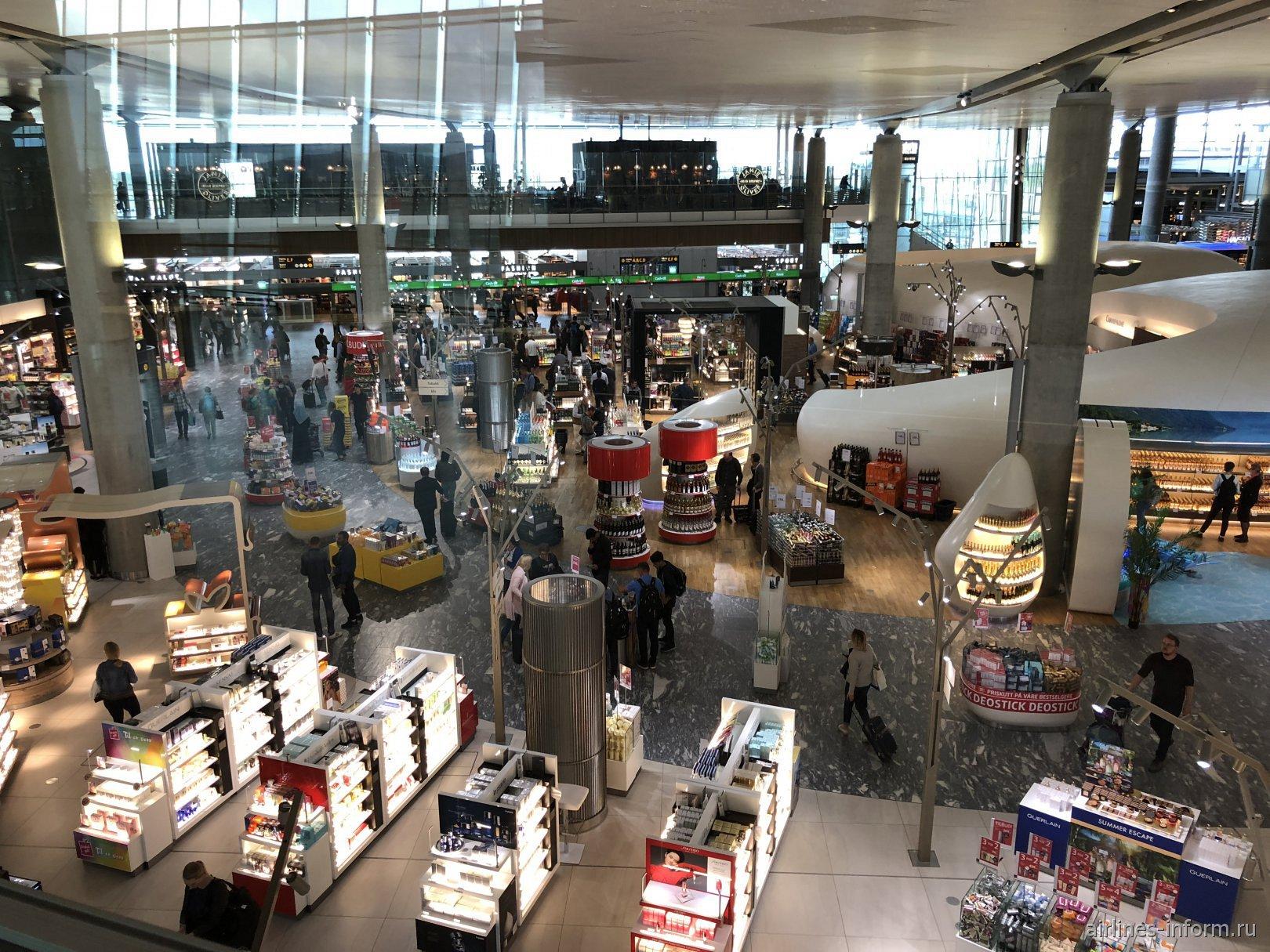 Магазины Duty-Free в аэропорту Осло Гардермуэн