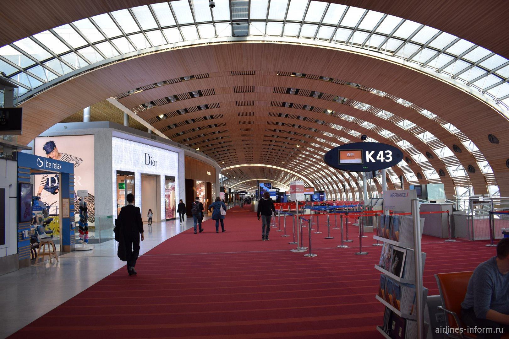 В терминале 2Е-К аэропорта Париж Шарль-де-Голль