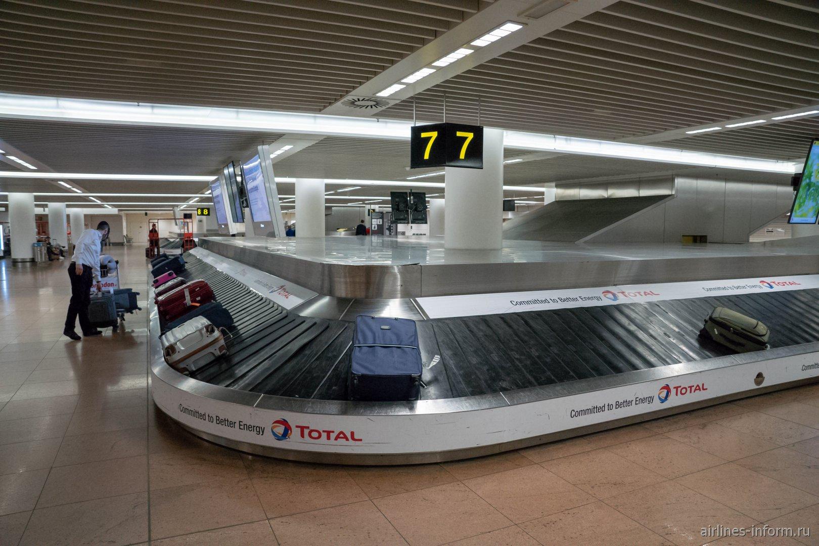 Лента выдачи багажа в аэропорту Брюссель