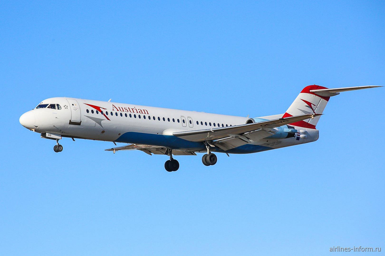 Fokker 100 с номером OE-LVO перед посадкой в аэропорту Зальцбурга