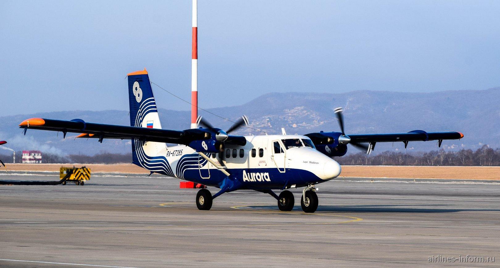 Самолет DHC-6-400 Twin Otter RA-67285 авиакомпании
