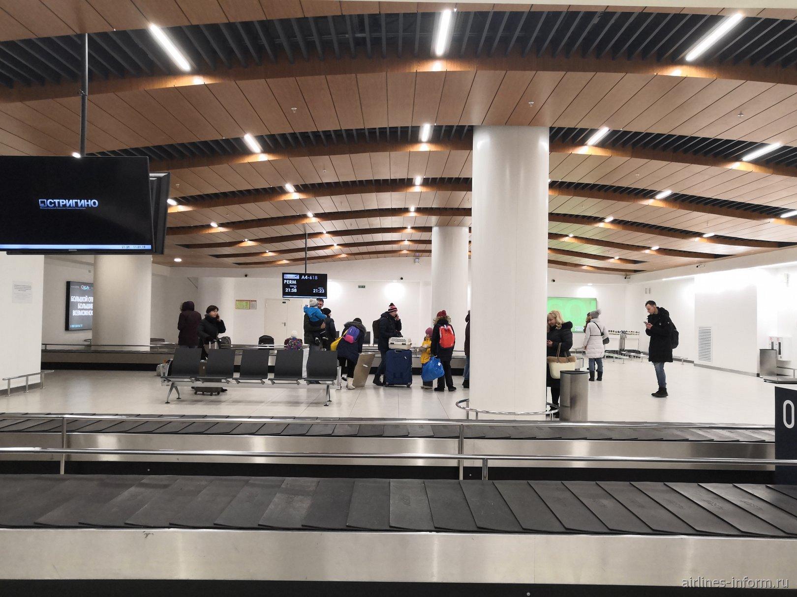 Зал выдачи багажа в аэропорту Нижний Новгород Стригино