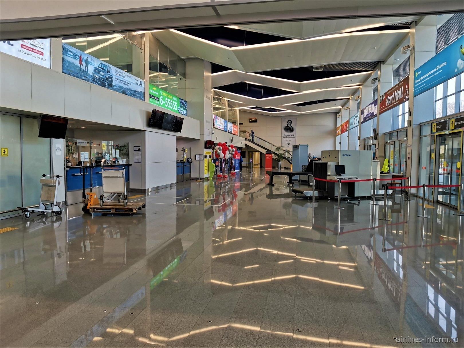 Внутри пассажирского терминала аэропорта Ульяновск Баратаевка