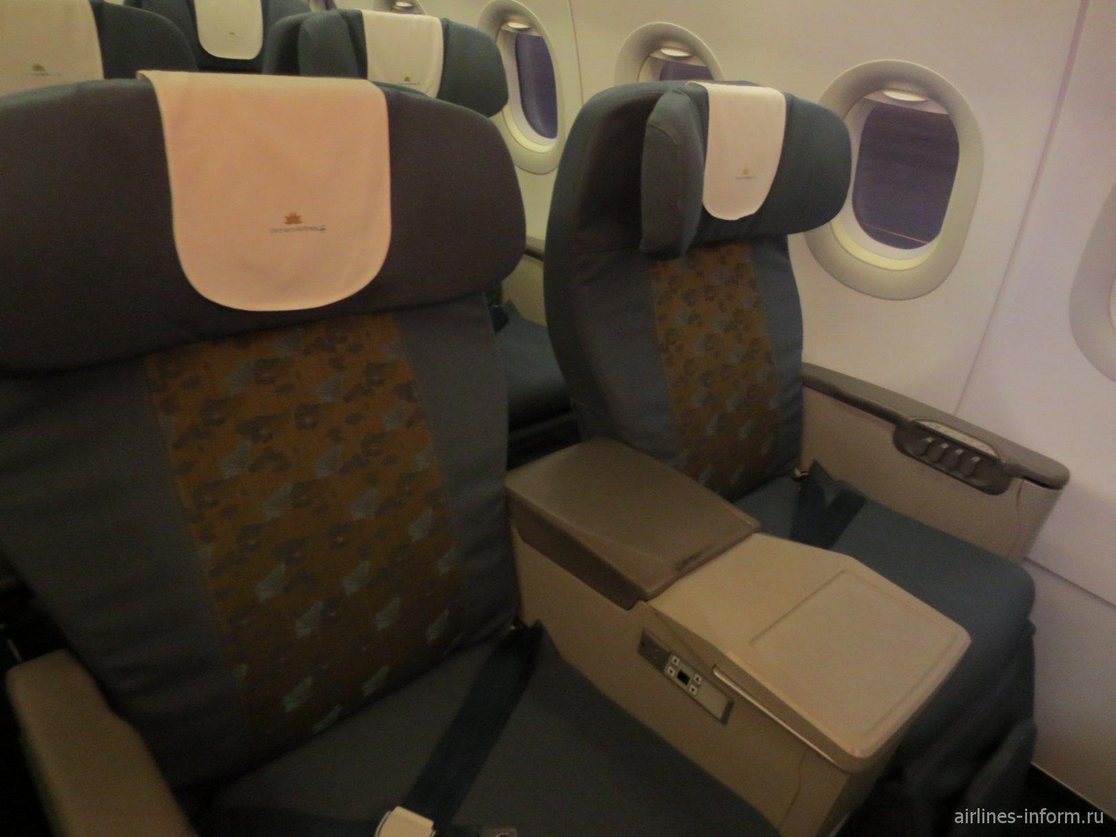 Кресла бизнес-класса в Airbus A321 Вьетнамских авиалиний