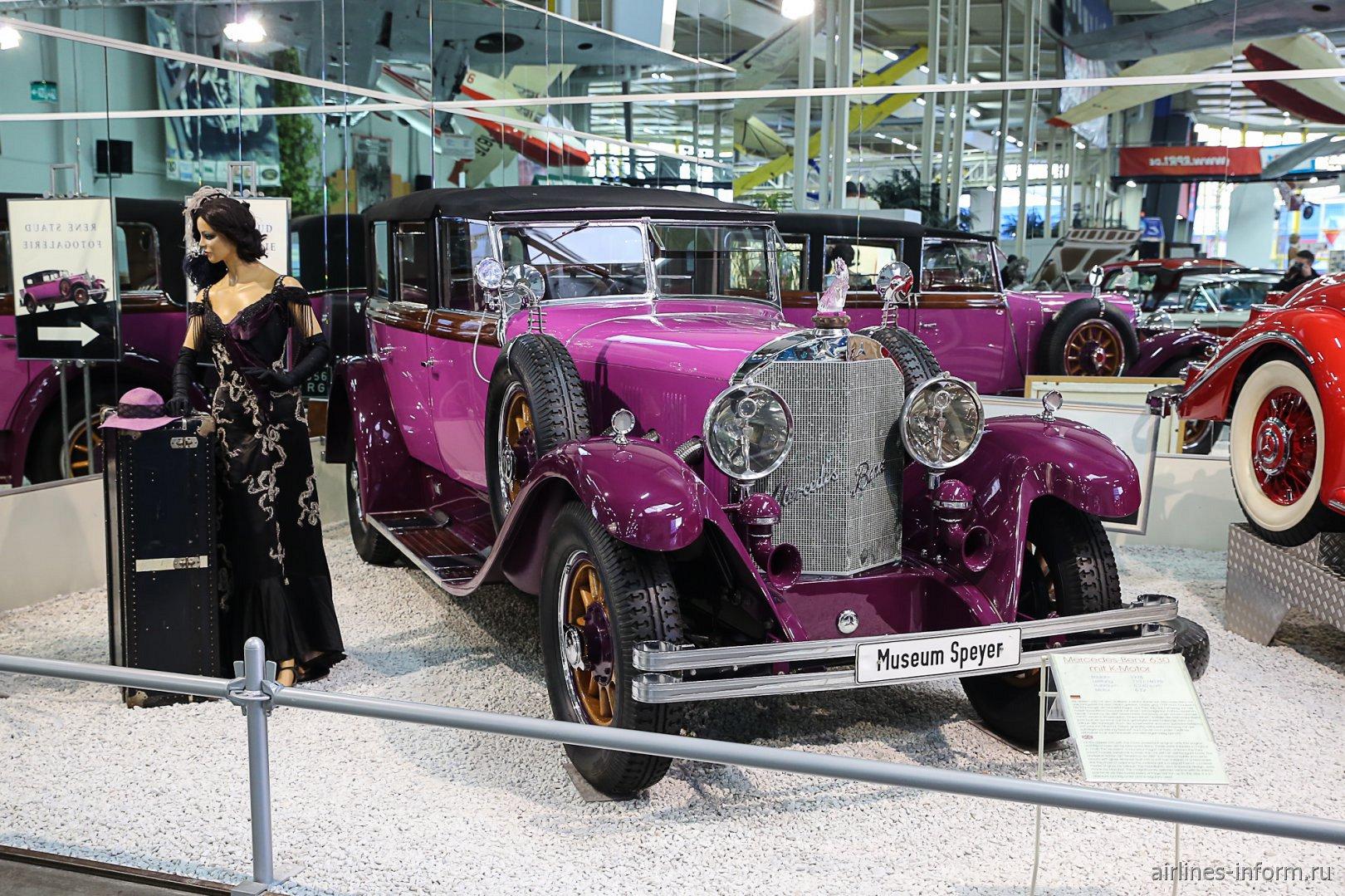 Мерседес-Бенц 630 в музее техники в Зинсхайме