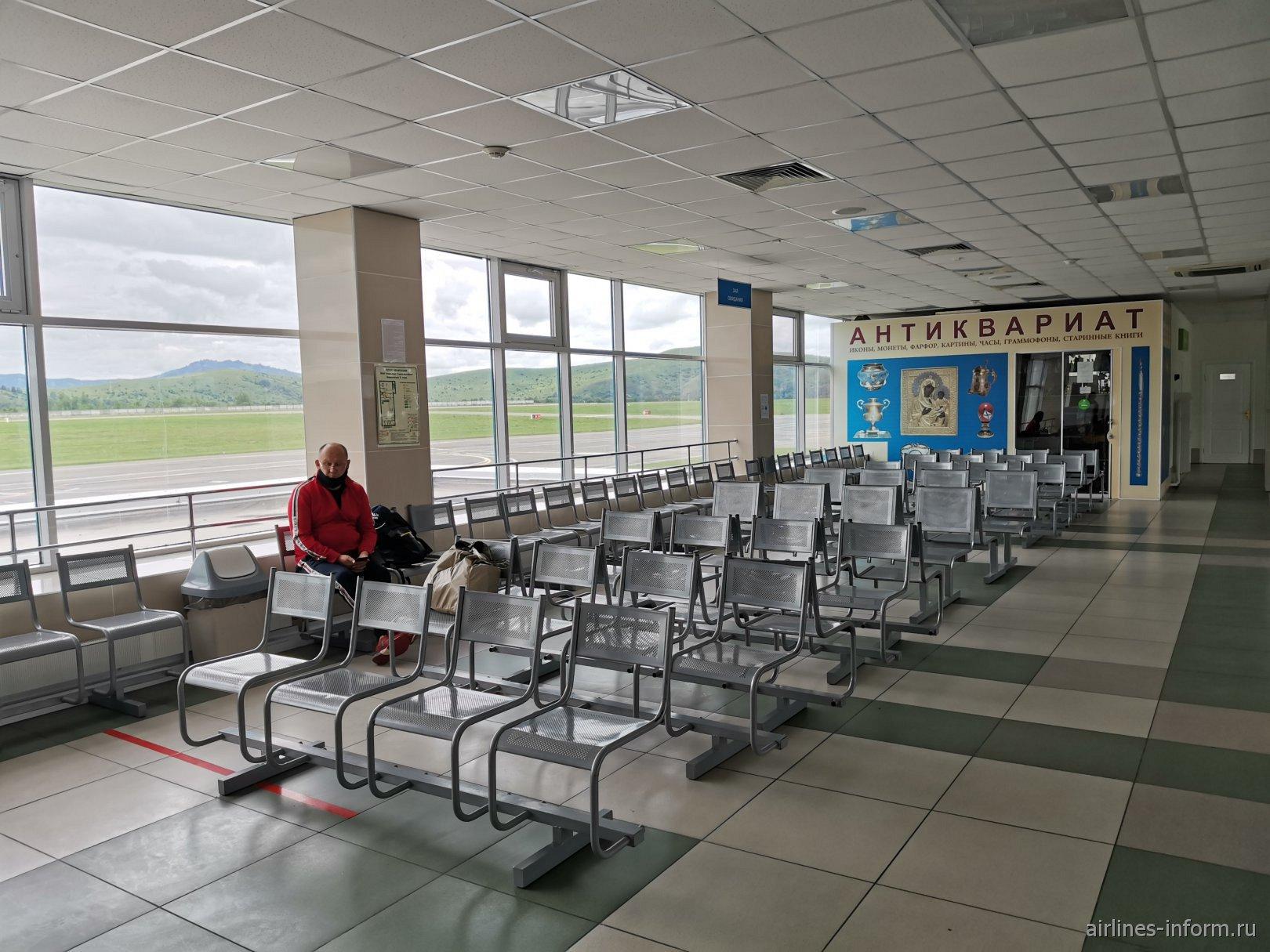 Зал ожидания в аэропорту Горно-Алтайск