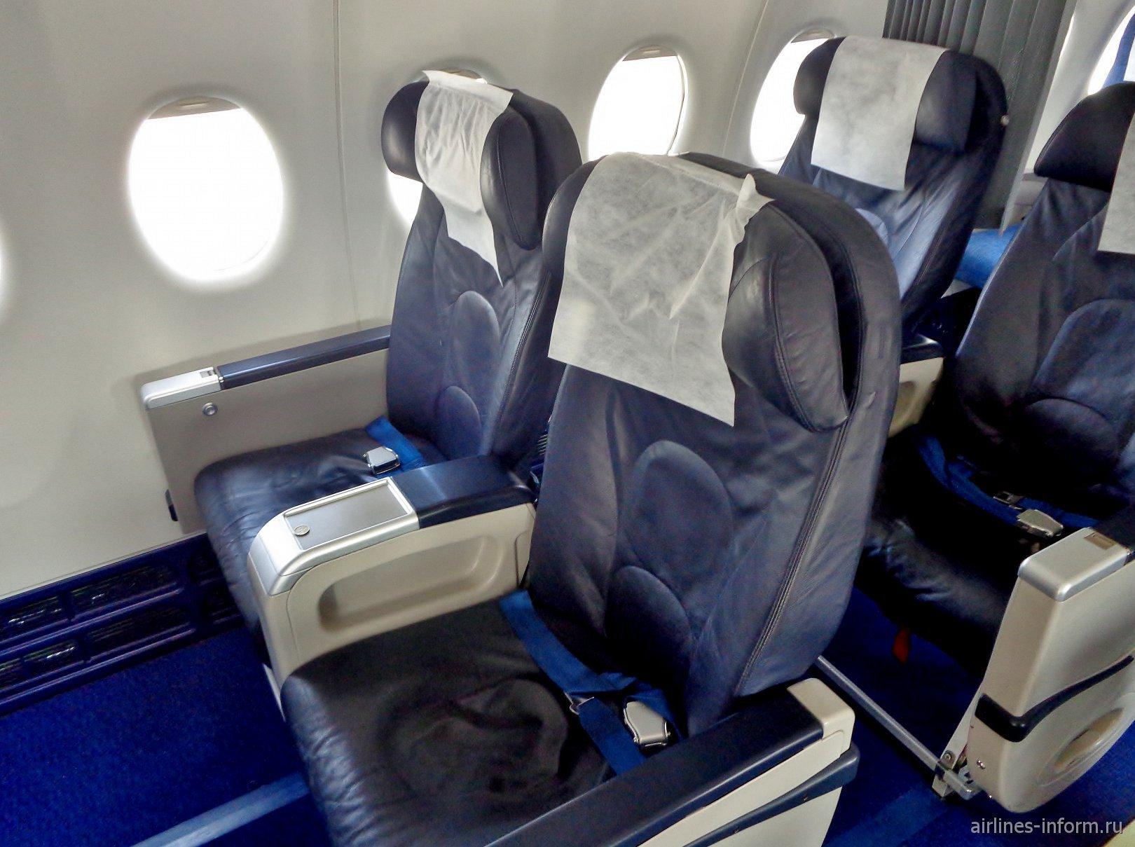Бизнес-класс в самолете Суперджет-100 авиакомпании