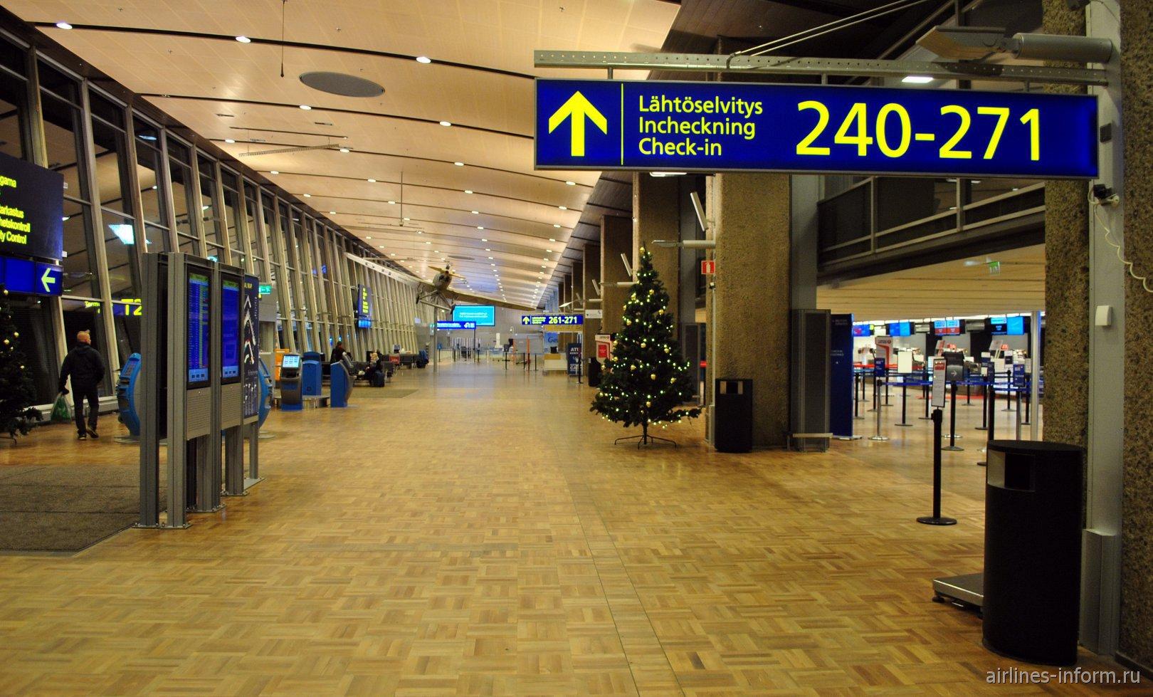 Сектор 2В терминала Т2 аэропорта Хельсинки Вантаа