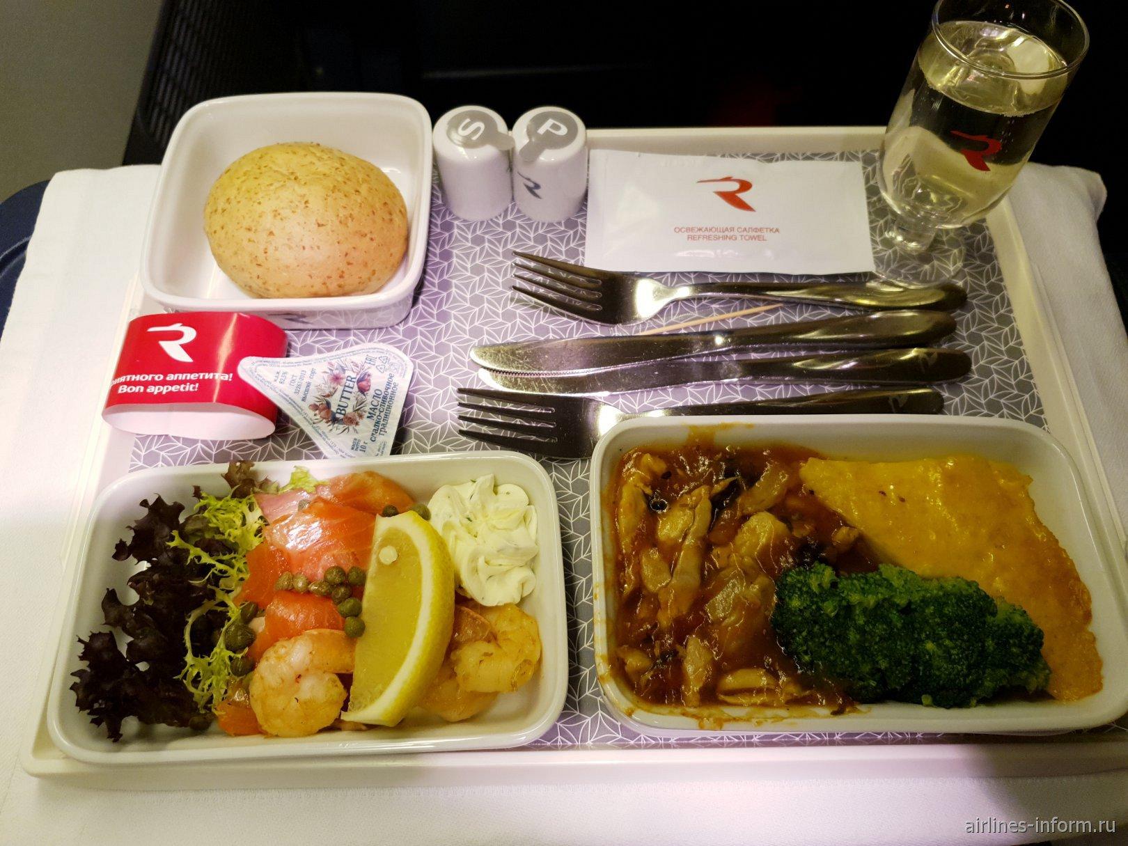 Питание в бизнес-классе авиакомпании