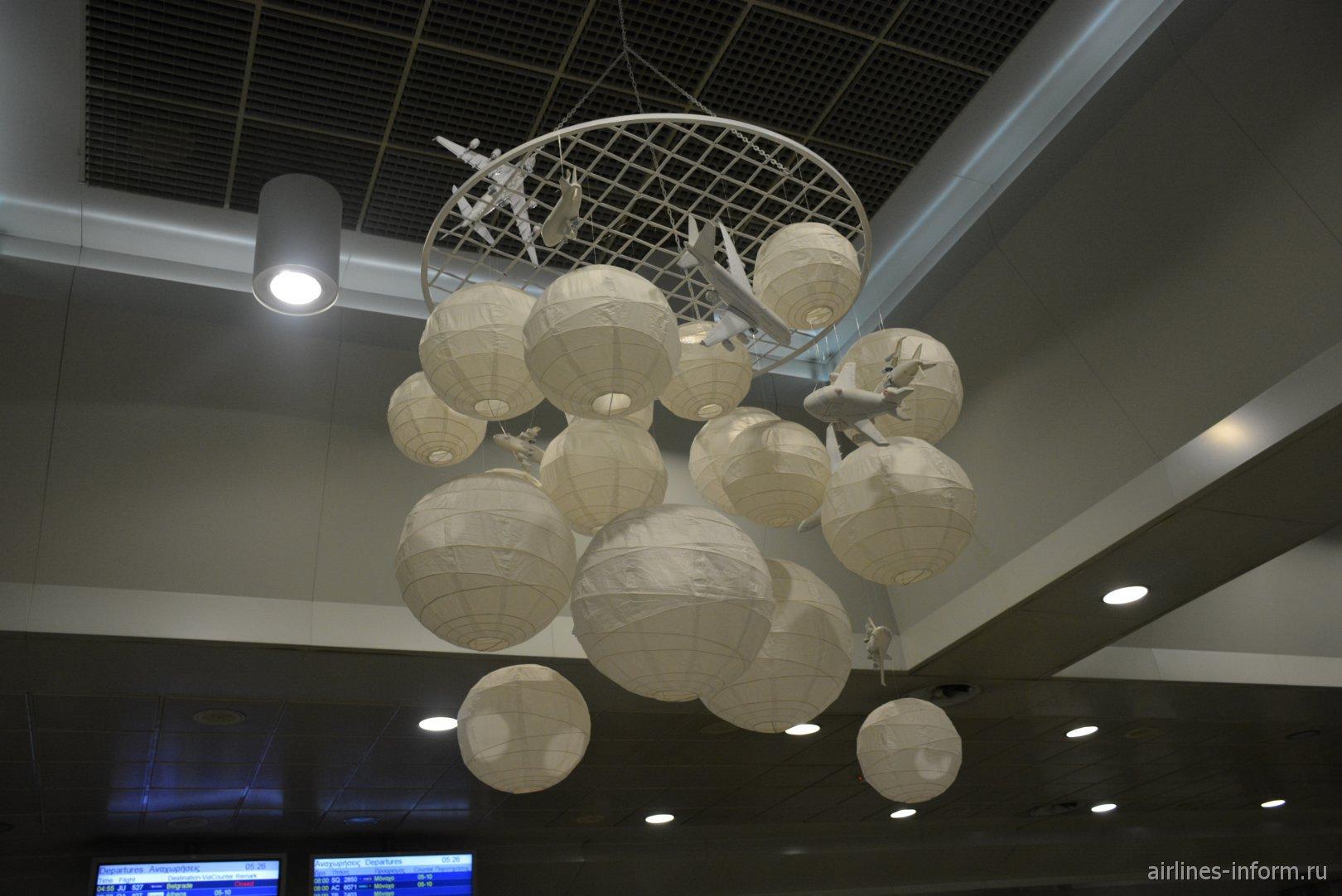 Инсталляция в аэропорту Салоники Македония