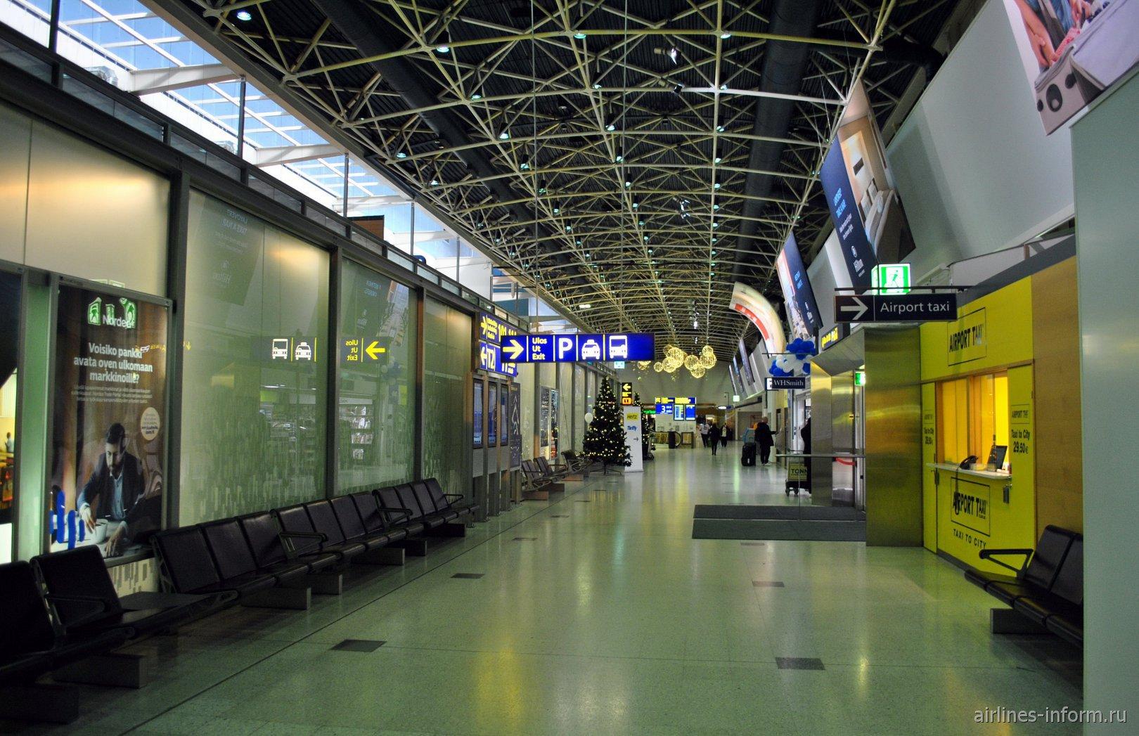 В терминале Т1 аэропорта Хельсинки Вантаа