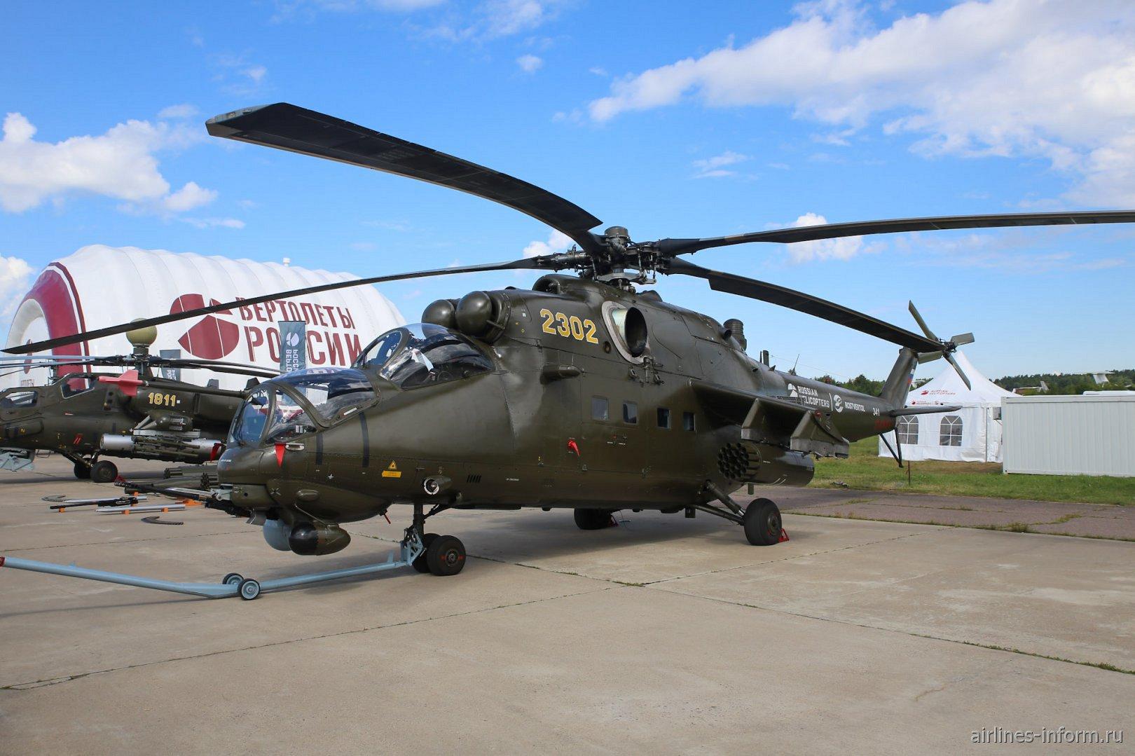 Вертолет Ми-35 на авиасалоне МАКС-2017