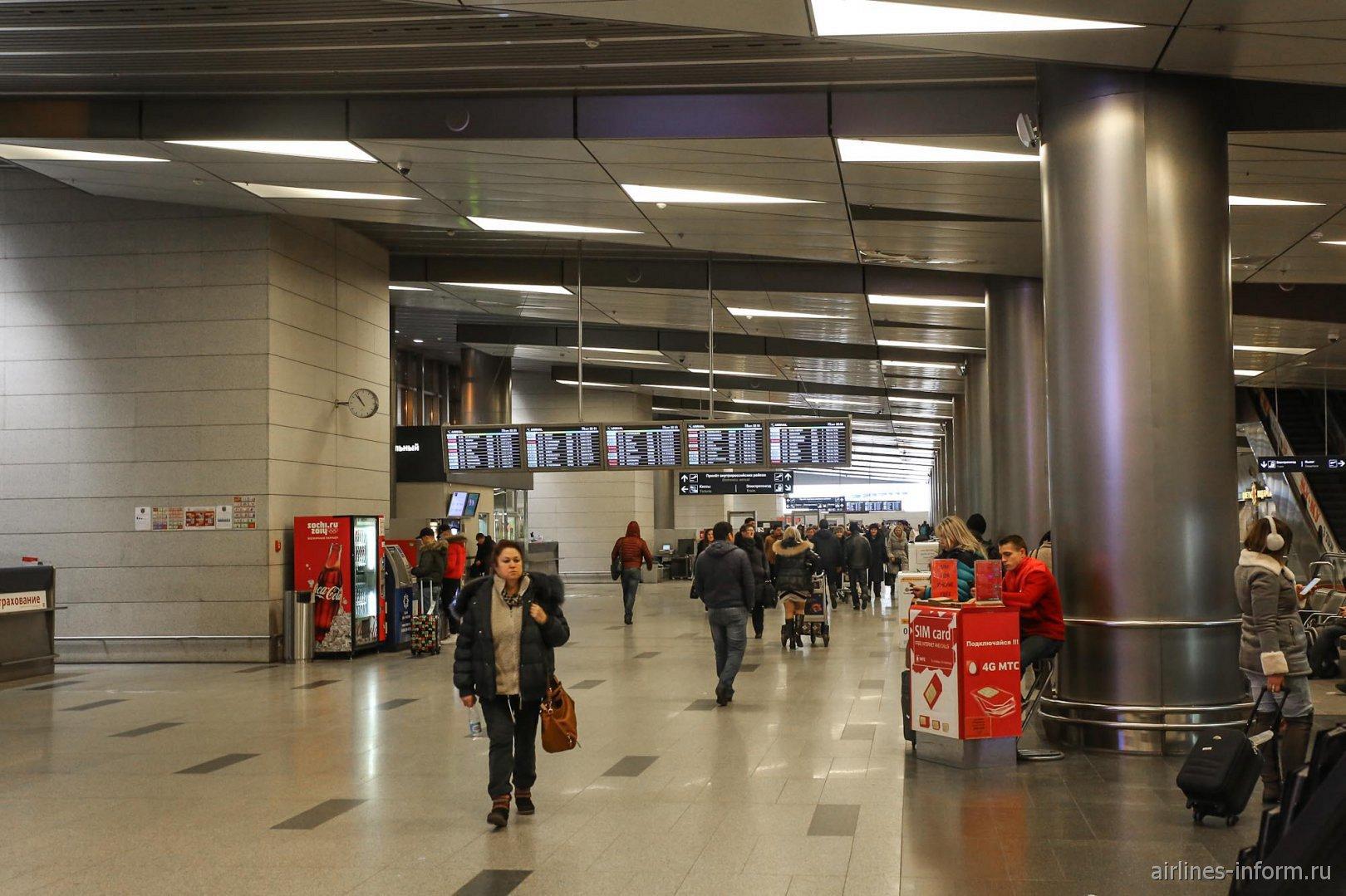 В зоне прилета терминала А аэропорта Внуково