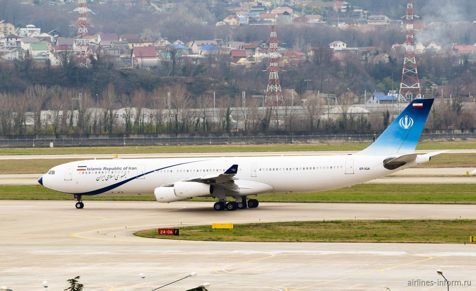 Самолет Airbus A340-300 EP-IGA Правительства Ирана в аэропорту Сочи