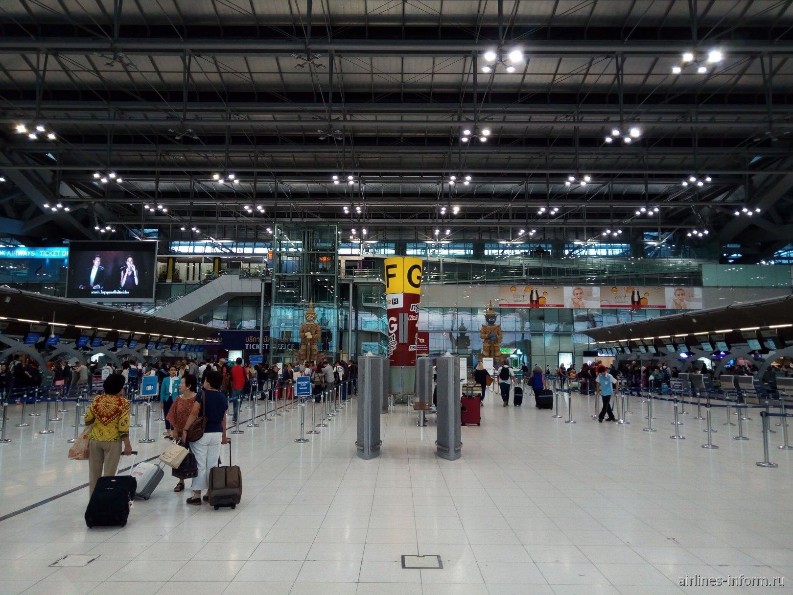 Зона регистрации в аэропорту Бангкок Суварнабуми