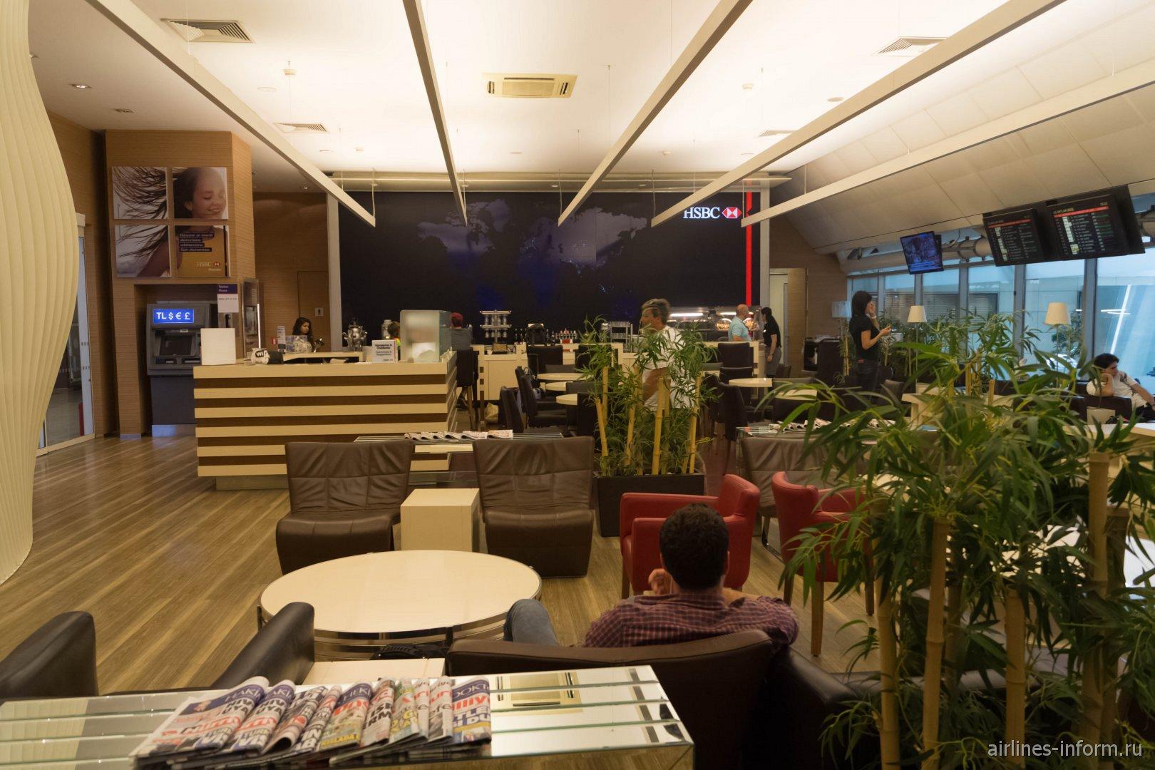 Бизнес-зал HSBC Premier Lounge в аэропорту Стамбул Ататюрк