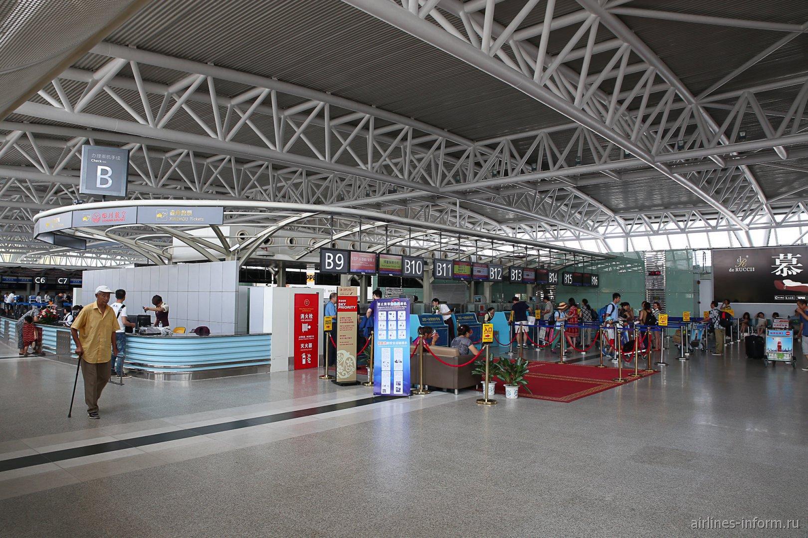 Стойки регистрации B в терминале внутренних линий аэропорта Санья Феникс