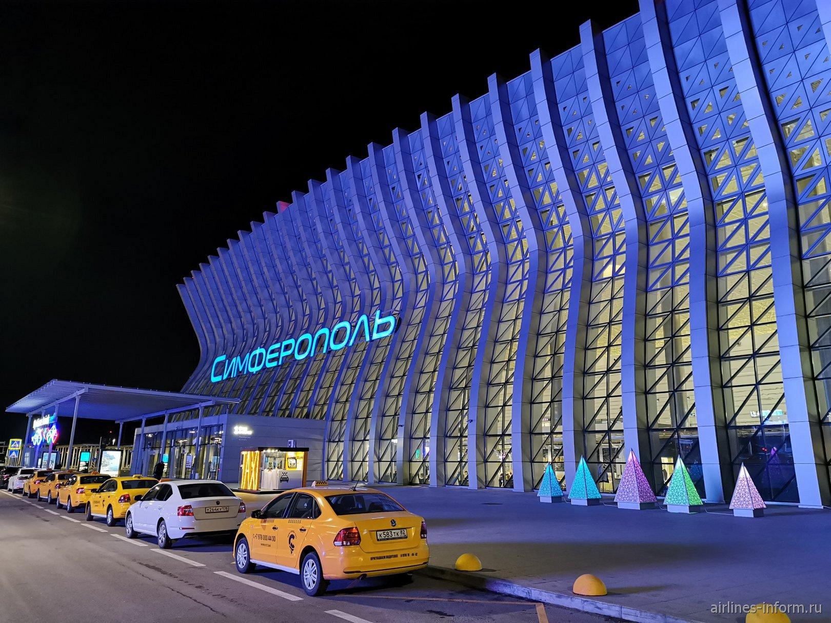 Ночная подсветка терминала аэропорта Симферополь