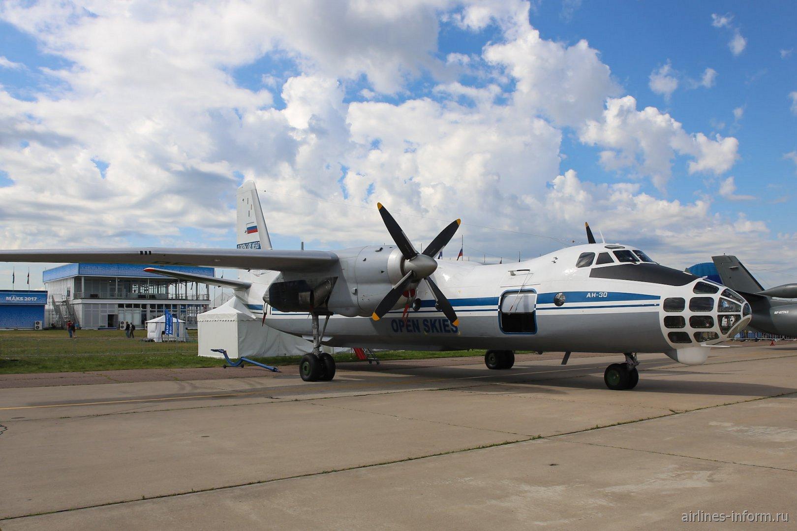 Самолет Ан-30