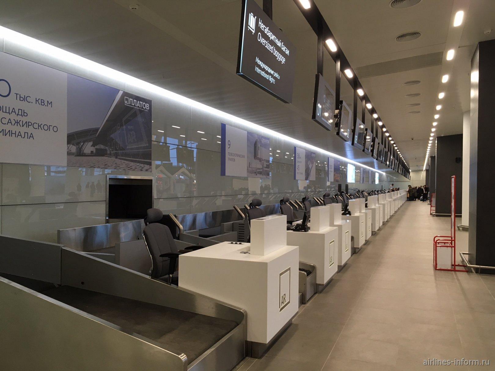 Стойки регистрации в аэропорту Платов в Ростове-на-Дону