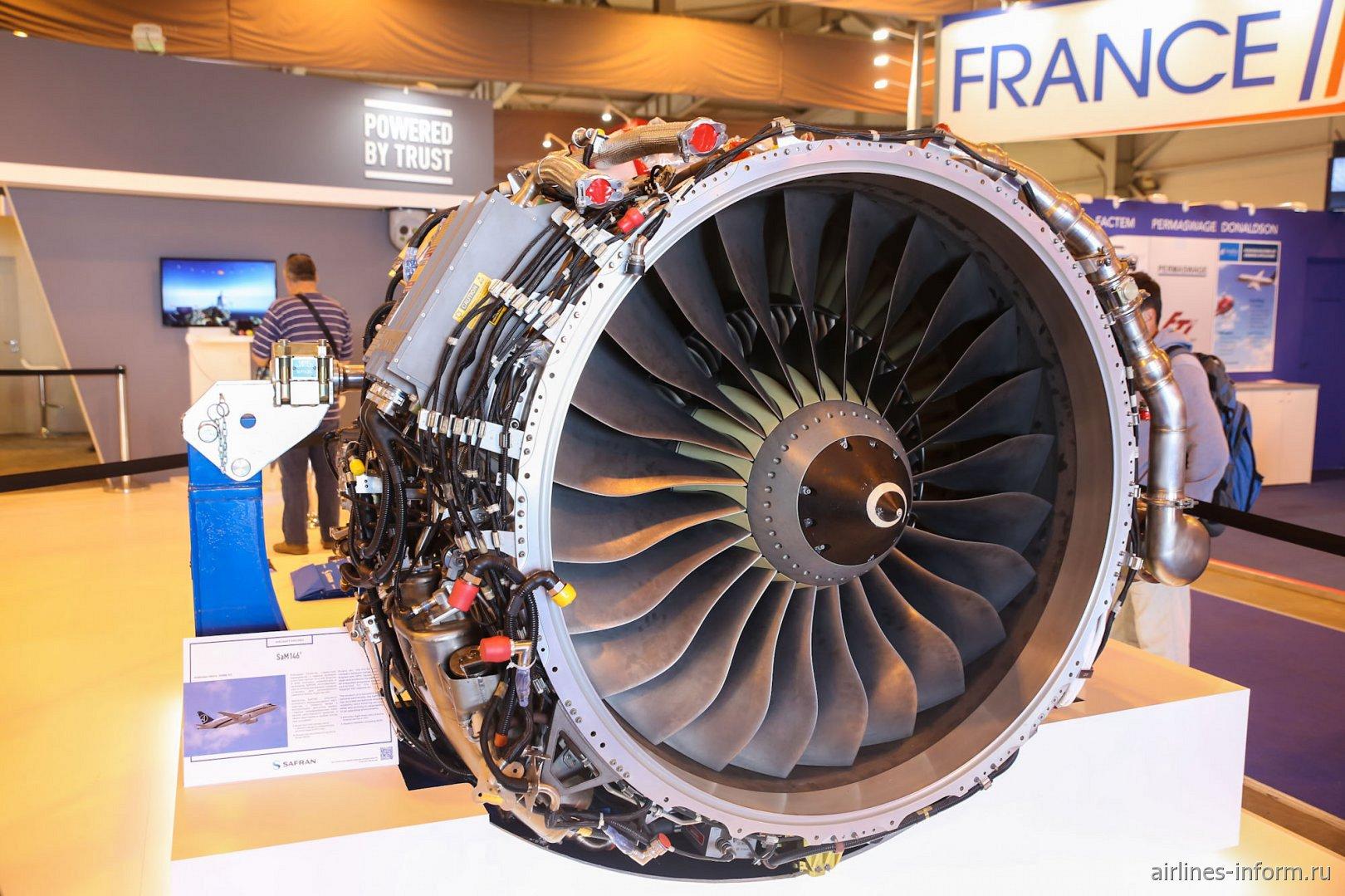 Двигатель SaM146 самолета Сухой Суперджет-100
