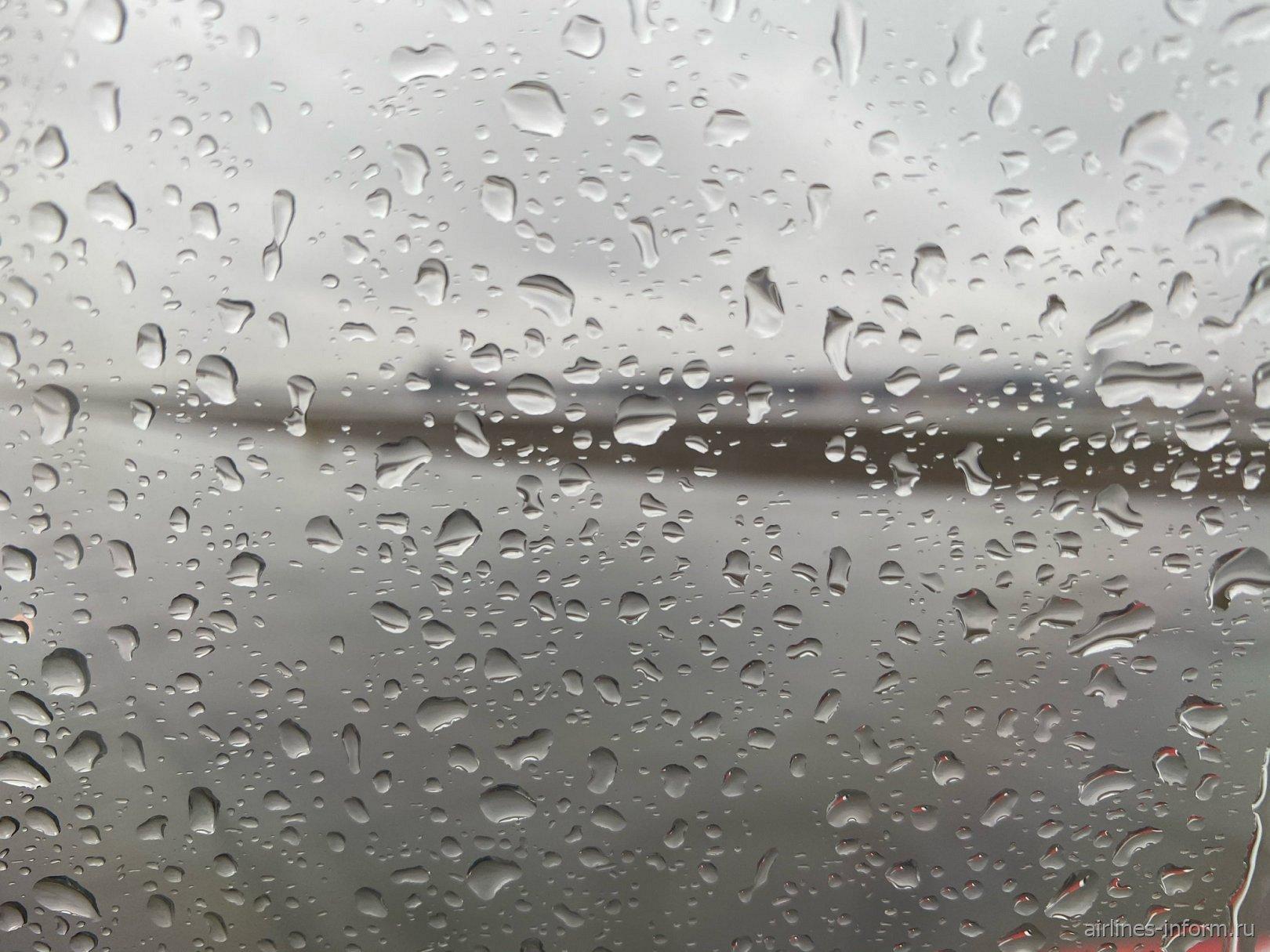Дождь в Москве. Вылет 26-го апреля 2021 года