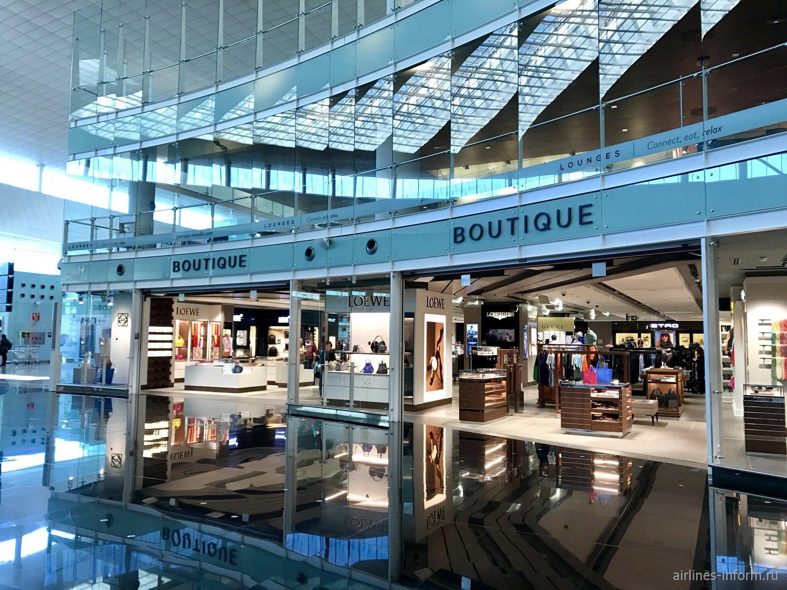 Магазины в чистой зоне аэропорта Барселоны