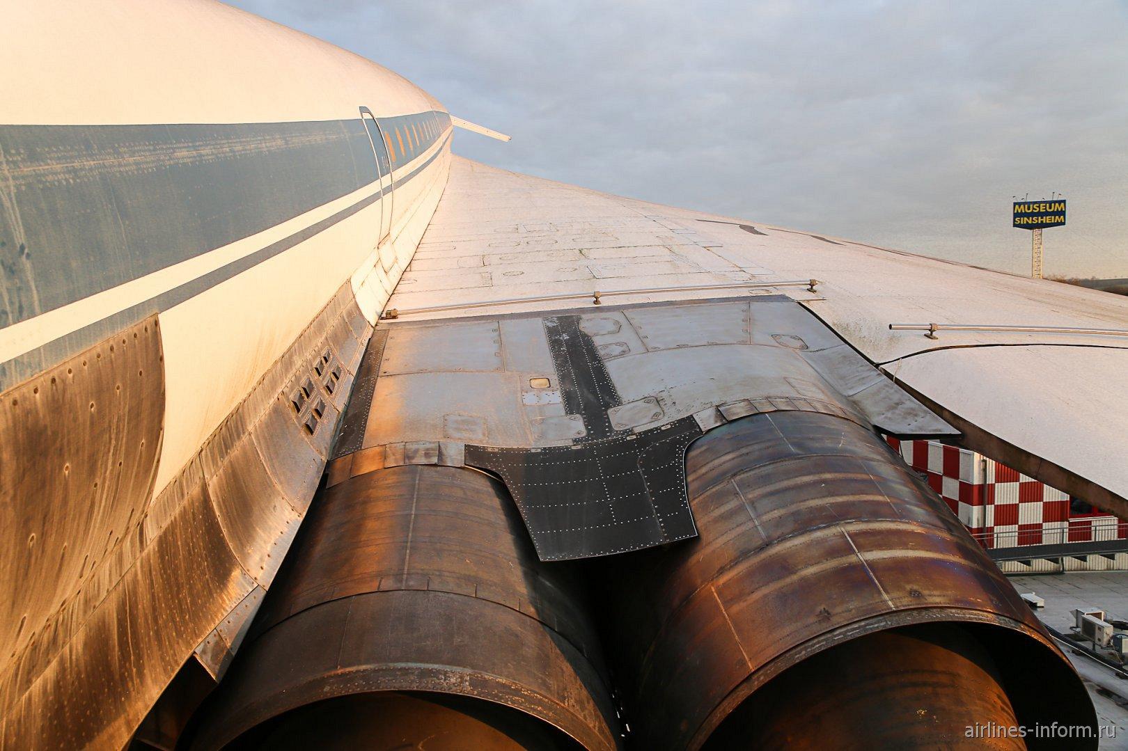 Самолет Ту-144 в музее техники в Зинсхайме