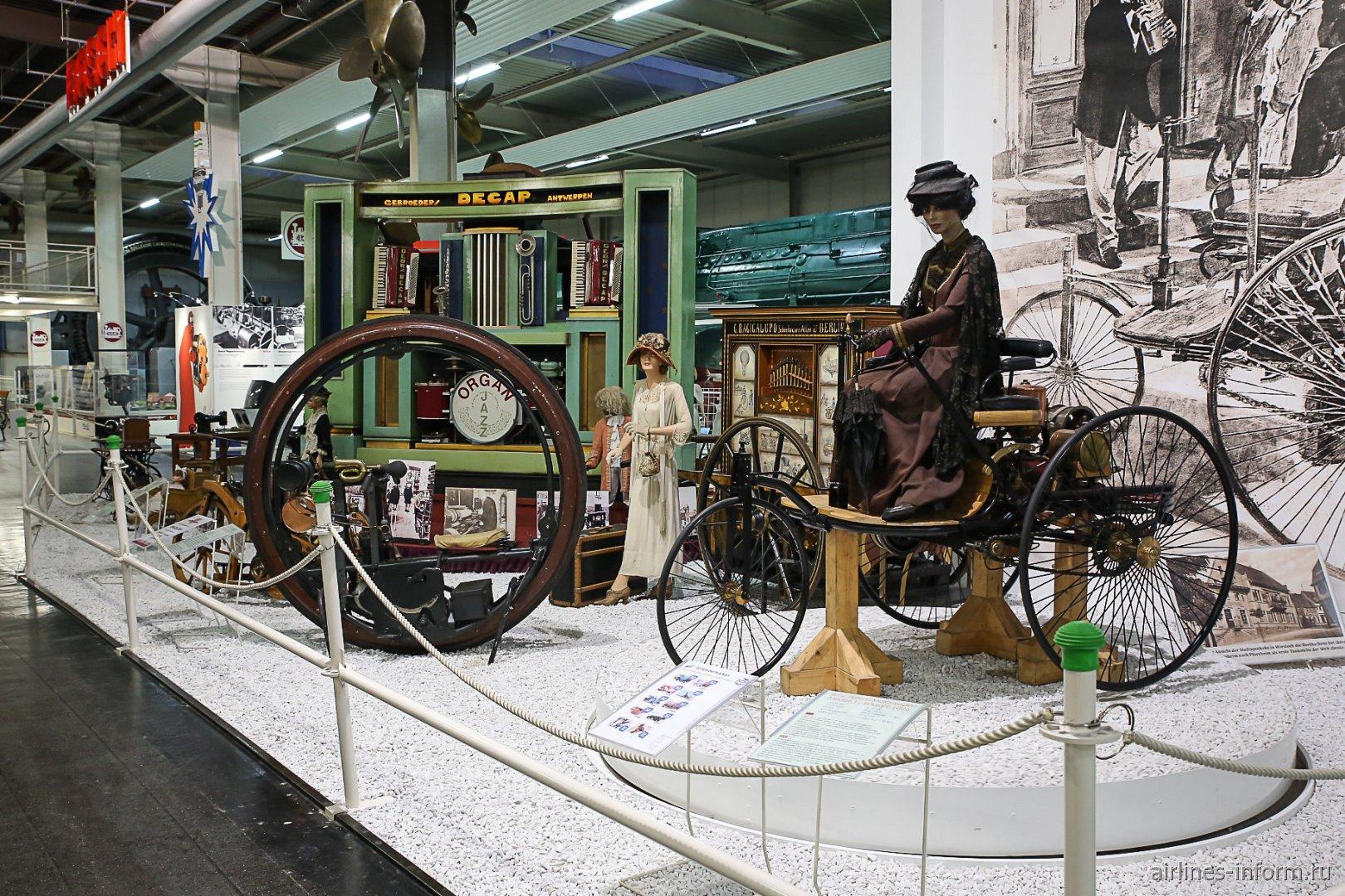 Мотоколяски в музее техники в Зинсхайме