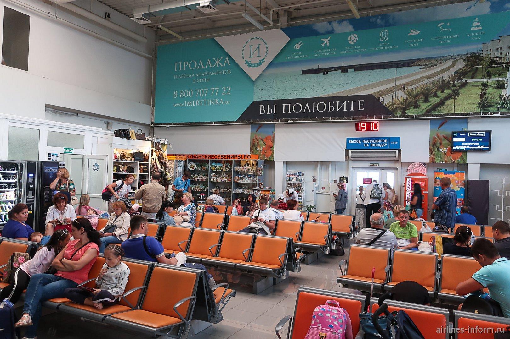 Зал ожидания в чистой зоне аэропорта Геленджик
