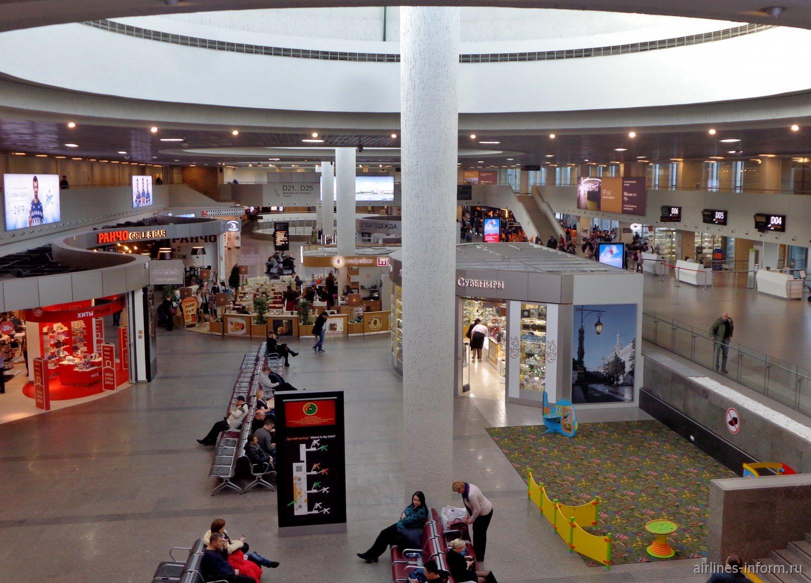 Сектор отправления внутренних рейсов в аэропорту Санкт-Петербург Пулково