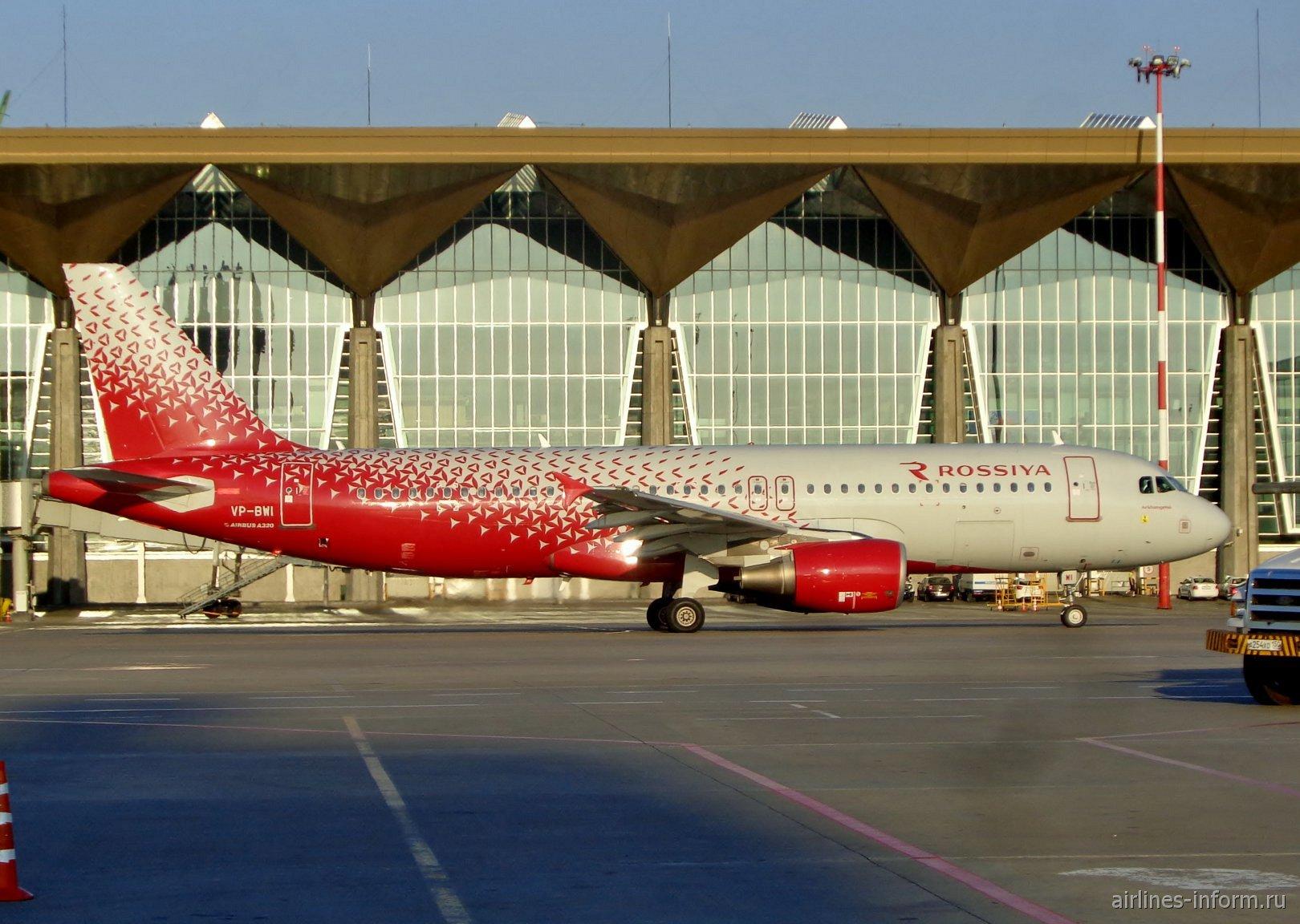 Самолет Airbus A320 VP-BWI авиакомпании