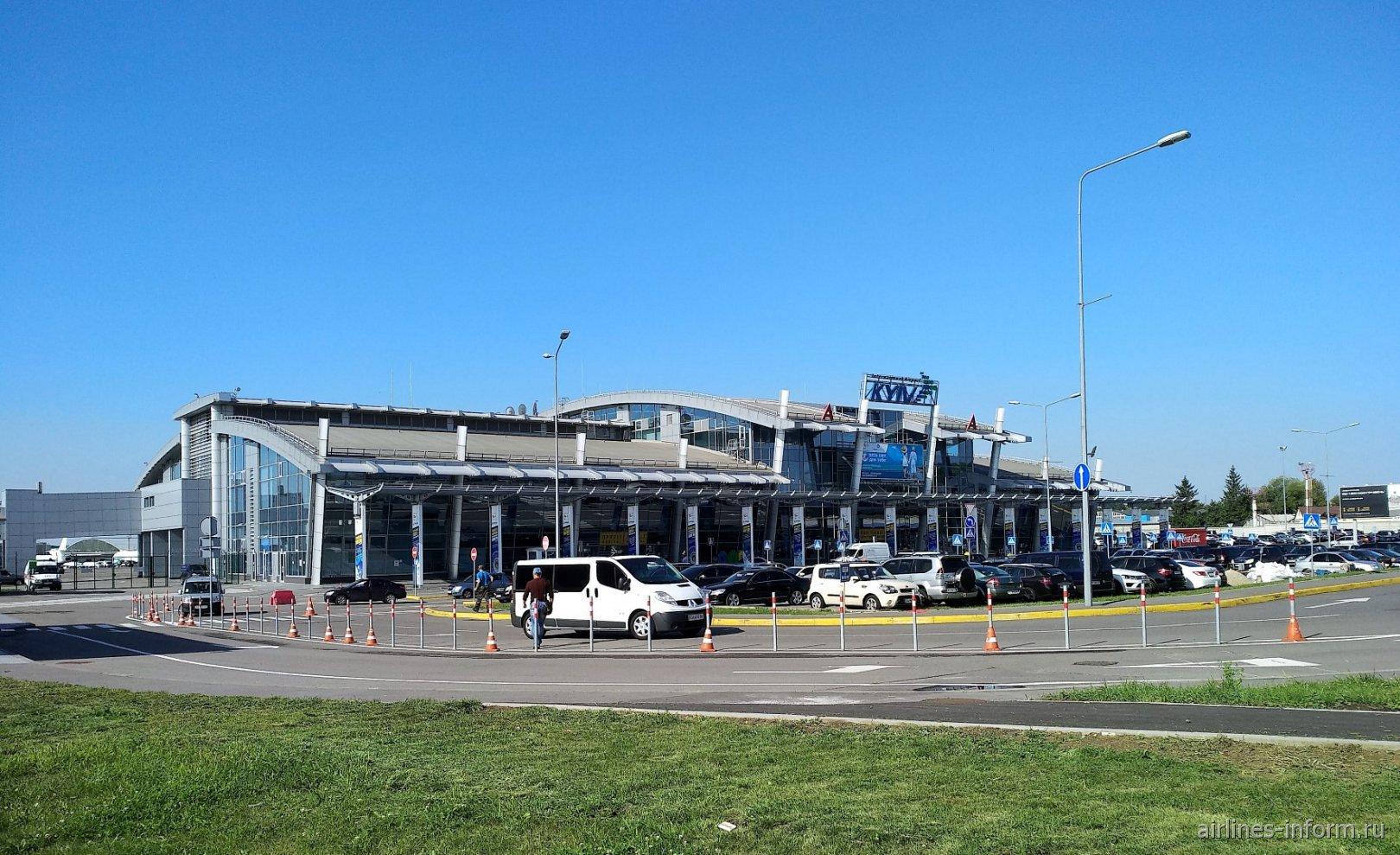 Терминал А аэропорта Киев Жуляны