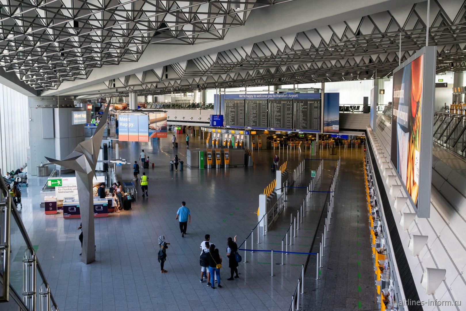 Общий вид пассажирского терминала 1 аэропорта Франкфурт