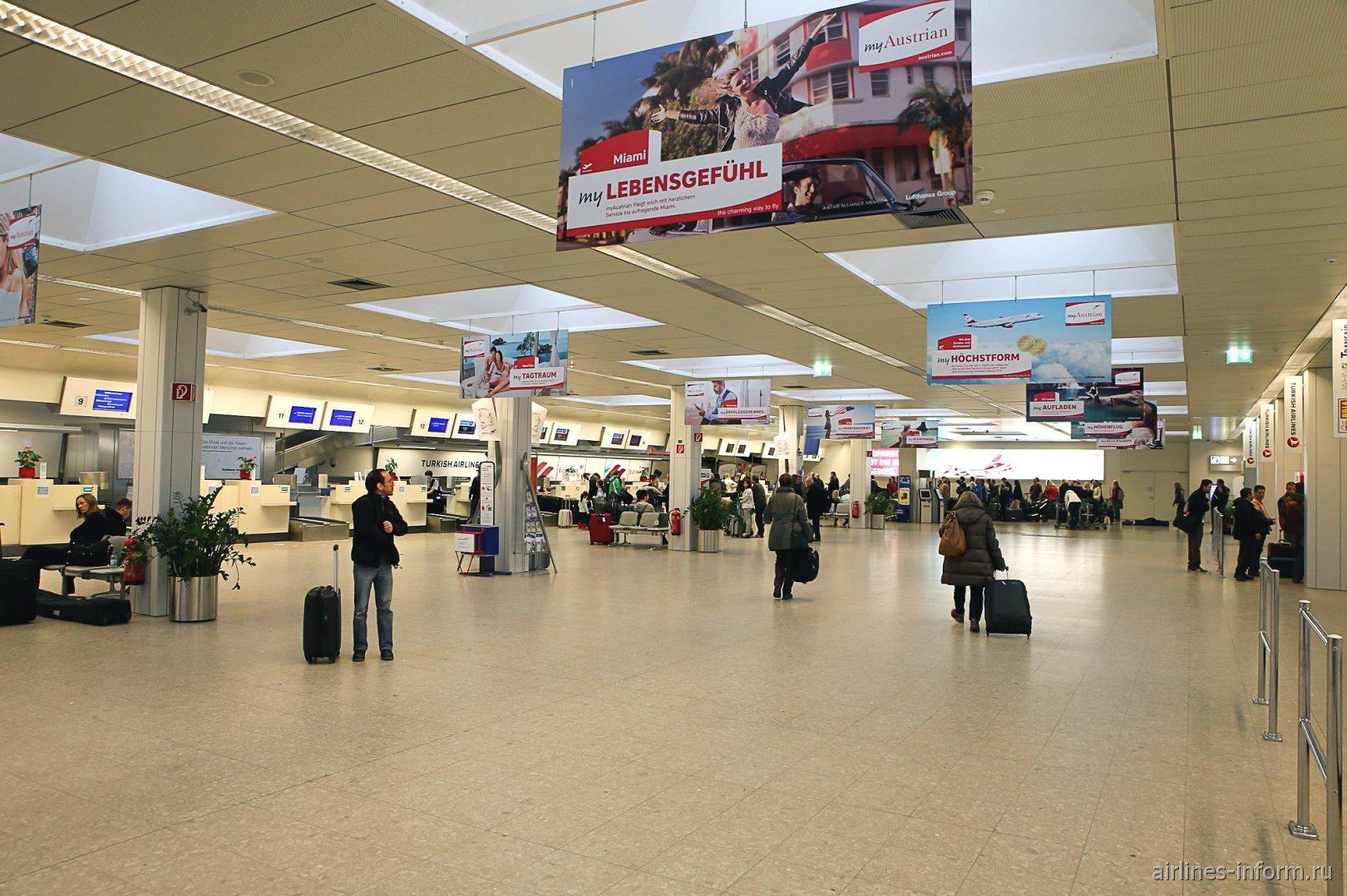 Зона регистрации в аэропорту Зальцбург