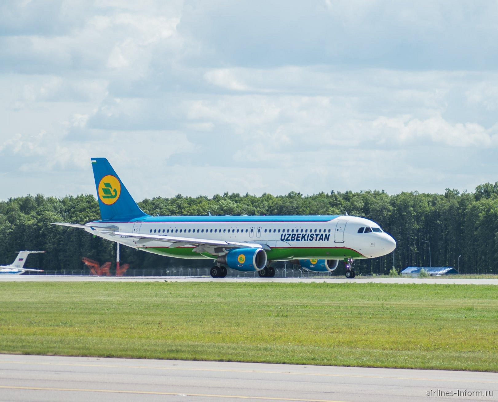 Airbus A320 Узбекских авиалиний на рулежной дорожке аэропорта Внуково