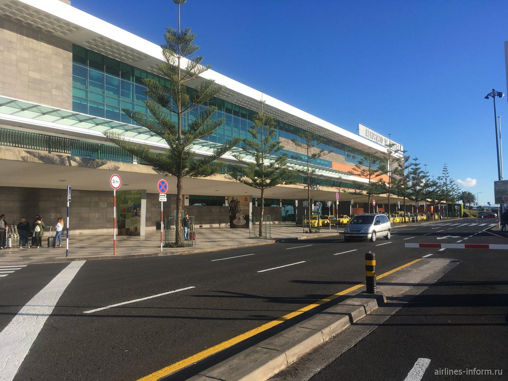 Пассажирский терминал аэропорта Мадейра