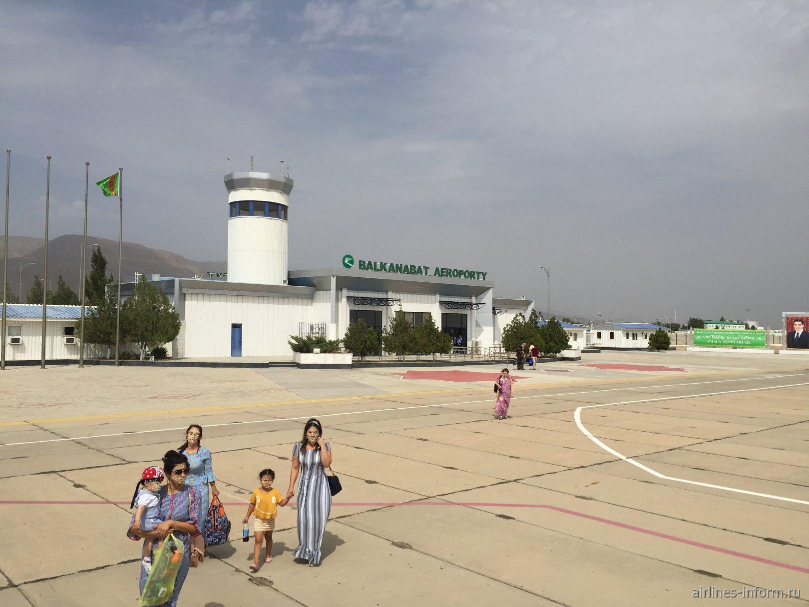 Аэровокзал аэропорта Балканабад