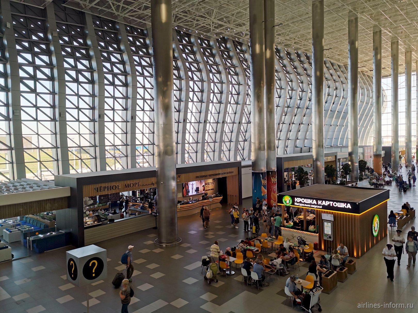 Общий зал пассажирского терминала аэропорта Симферополь